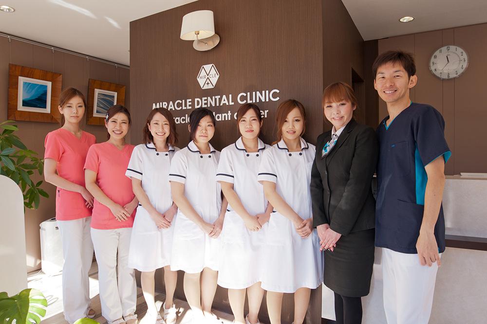 みらくる歯科クリニック 院長 高橋洋平先生